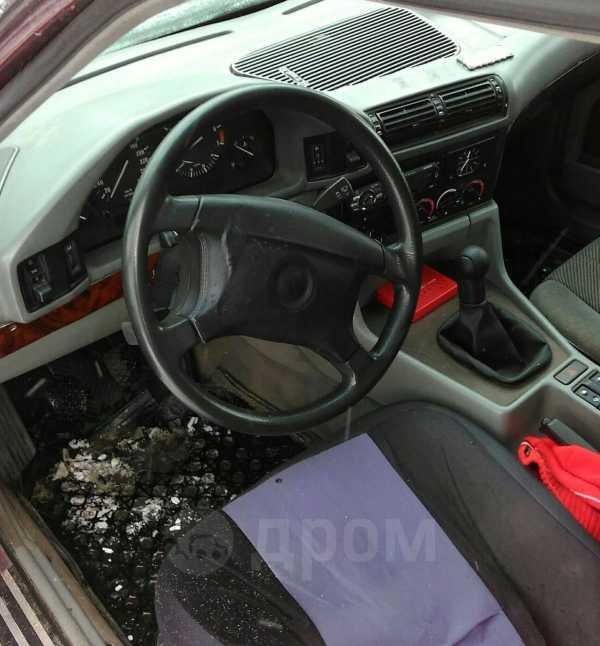 BMW 5-Series, 1993 год, 125 000 руб.