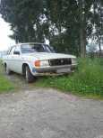 ГАЗ 3102 Волга, 1997 год, 60 000 руб.