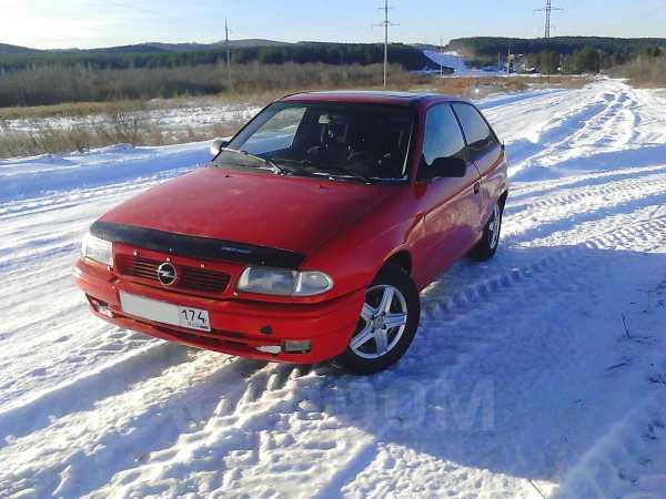 Opel Astra, 1997 год, 80 000 руб.