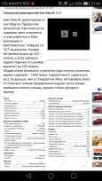 SEAT Altea, 2009 год, 540 000 руб.