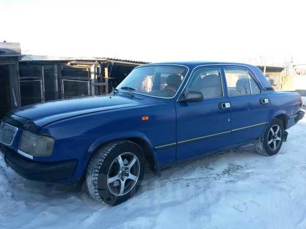 ГАЗ 3110 Волга, 1997 год, 47 000 руб.