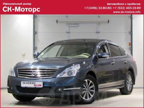 Nissan Teana, 2013 год, 945 000 руб.