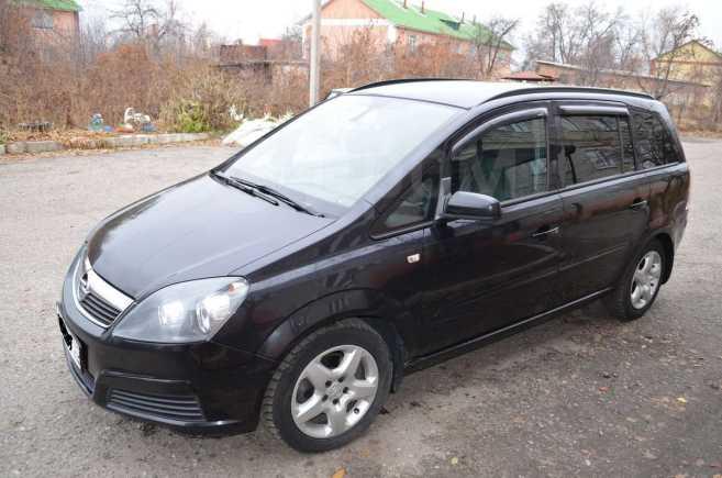 Opel Zafira, 2007 год, 420 000 руб.