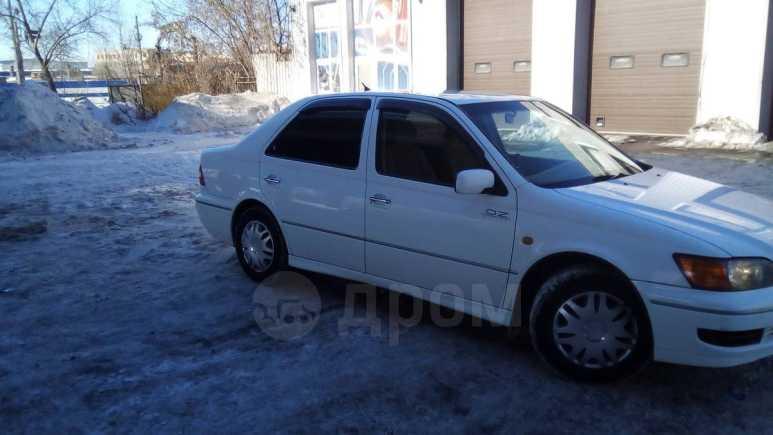 Toyota Vista, 2001 год, 247 000 руб.