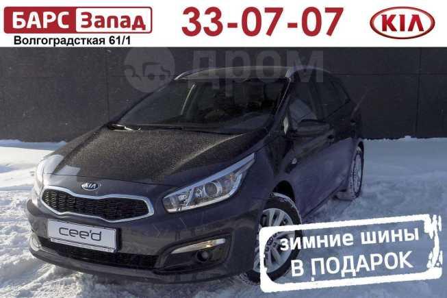 Kia Ceed, 2017 год, 1 044 900 руб.