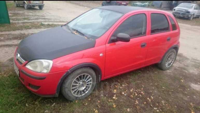 Opel Corsa, 2005 год, 160 000 руб.