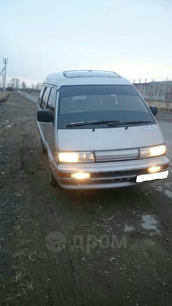 Toyota Master Ace Surf, 1990 год, 70 000 руб.