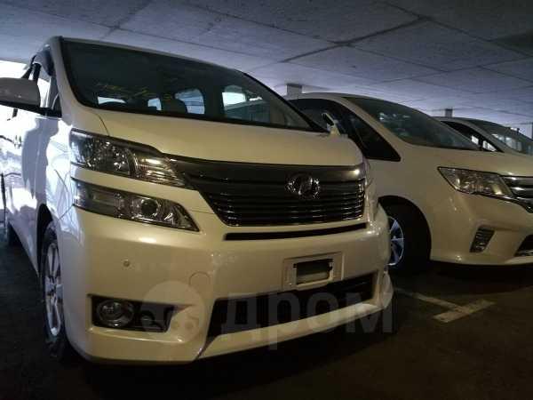 Toyota Vellfire, 2012 год, 1 750 000 руб.