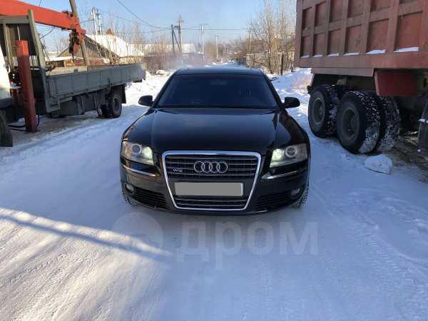 Audi A8, 2004 год, 800 000 руб.