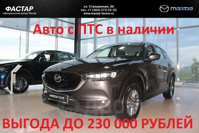 Mazda CX-5, 2017 год, 1 672 500 руб.