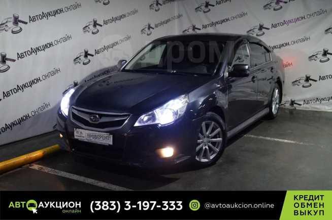 Subaru Legacy, 2010 год, 849 000 руб.