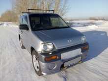 Рубцовск Хонда Зэд 1998