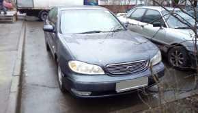 Частные объявления о продаже авто г.санкт-петербург подать объявление москва обучение