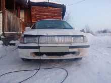 Томск Корса 1990