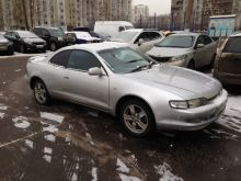 Москва Куррен 1995