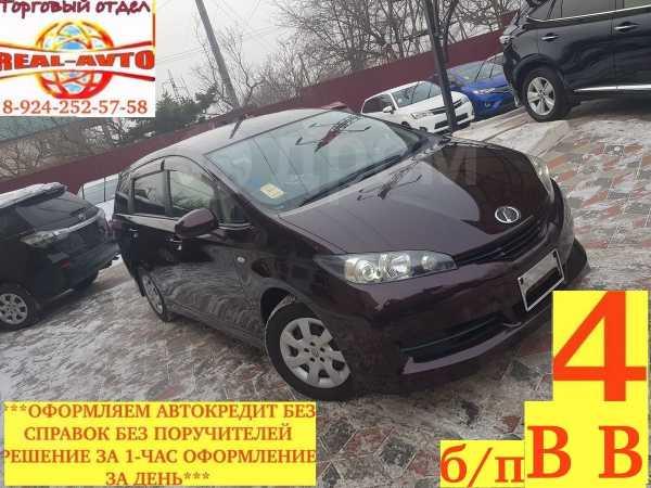 Toyota Wish, 2011 год, 789 999 руб.