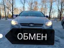 Белогорск Focus 2012