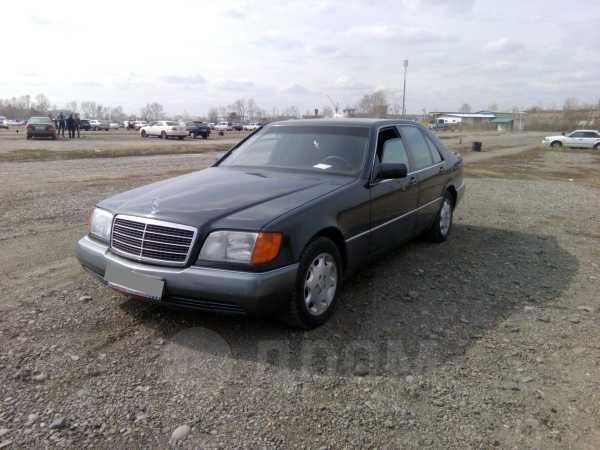 Mercedes-Benz S-Class, 1993 год, 300 000 руб.