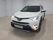 Улан-Удэ Toyota RAV4 2017