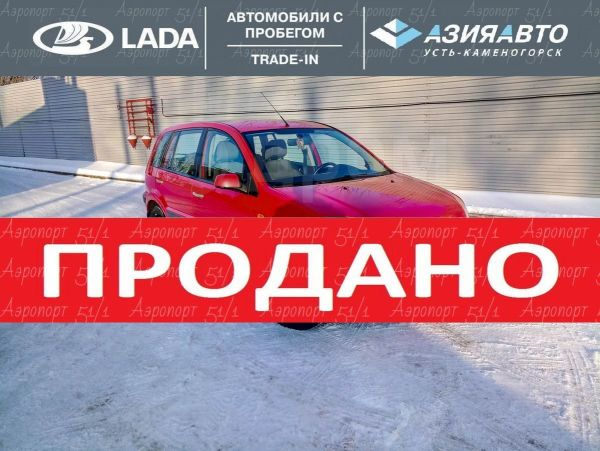 Ford Fusion, 2006 год, 200 000 руб.