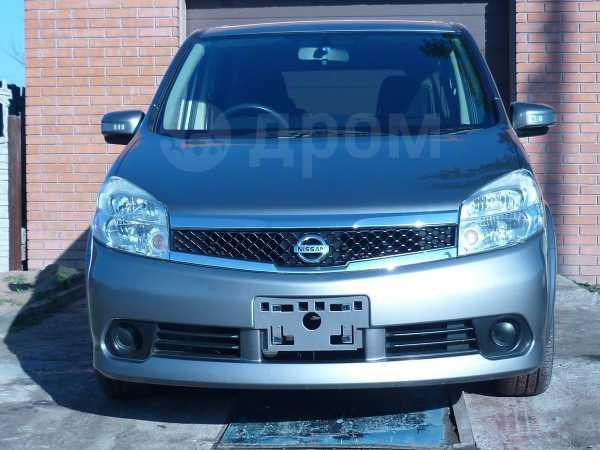 Nissan Lafesta, 2010 год, 635 000 руб.