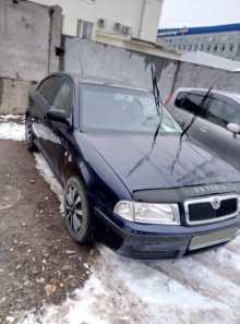 Уфа Octavia 2004