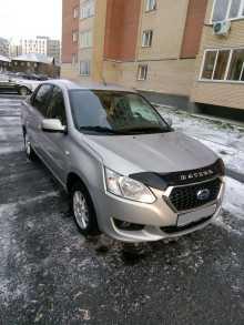 Продажа легковых автомобилей г.новосибирска частные объявления ларгус в волгограде частные объявления