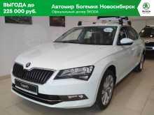Доска объявлений сузуна продажа авто продажа авто в нижегородской области доска объявлений