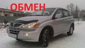 Омск Кайрон 2008