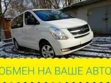 Ростов-на-Дону Grand Starex 2016