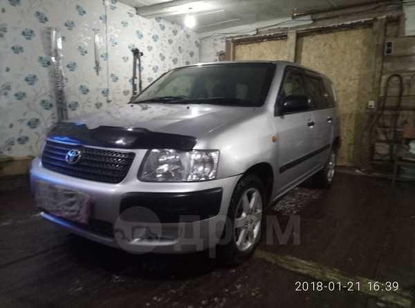 Toyota Succeed, 2005 год, 240 000 руб.