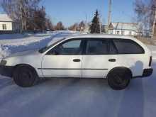 Славгород Corolla 1992