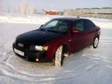 Нефтекамск A4 2003