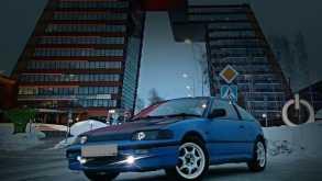 Новосибирск ЦР-Икс 1988