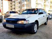 Барнаул Калдина 1997