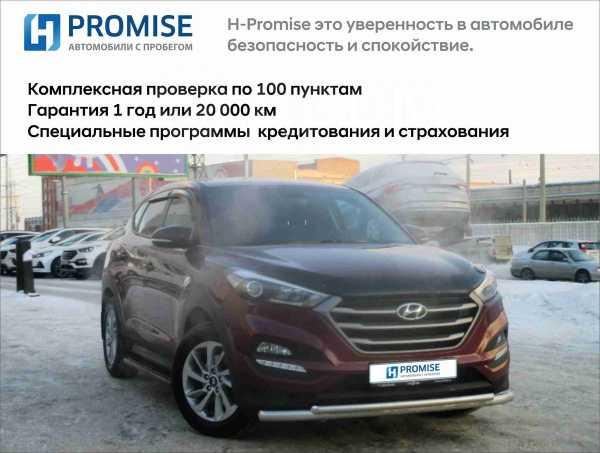Hyundai Tucson, 2016 год, 1 405 000 руб.