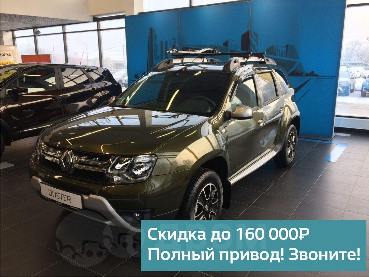 офис продаж рено в новосибирске