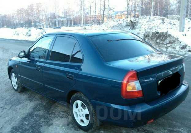Hyundai Accent, 2009 год, 245 000 руб.