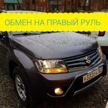 Авто ростов авто с пробегом частные объявления продажа грузовых автомобилей, частные объявления, челябинск