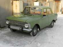 Красноярск 412 1980