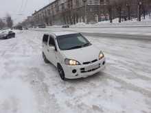 Новосибирск УРВ 2001