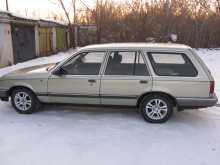 Курган Rekord 1986