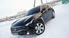 Хочу дать объявление на продажу авто в челябинске аренда помещений нежилые частные объявления