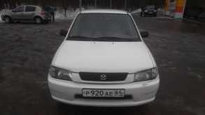 Подать объявление о продаже авто в саранске размещение объявлений в интернете темрюкский район