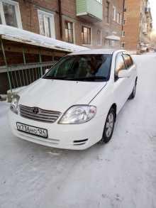 Канск Corolla 2002