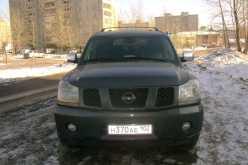 Уфа Armada 2005