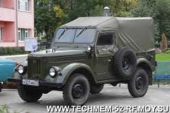 Новосибирск 69 1958
