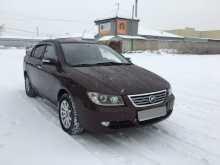 Все частные объявления красноярска о продаже авто объявление в интернете бесплатно новороссийск