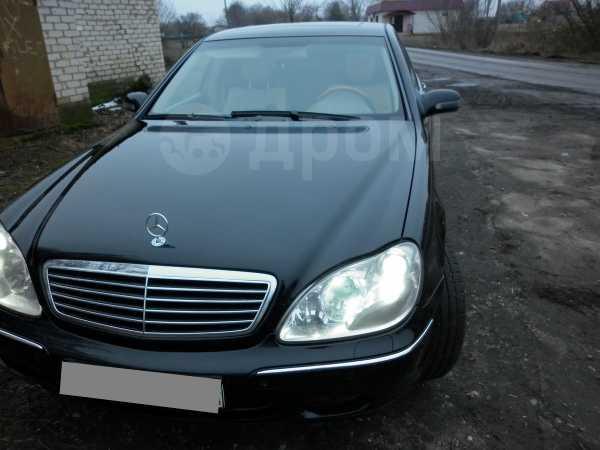 Mercedes-Benz S-Class, 2000 год, 400 000 руб.