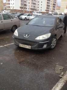 Частные объявления о продаже подержаных автомобилей в оренбургской области подать объявление на е1без регистрации